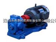 ZYB型渣油泵/KCB-1200