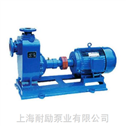 ZX型自吸离心泵 离心式自吸水泵