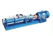 转子偏心单螺杆泵