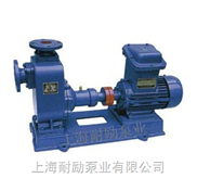 CYZ-A型自吸式离心油泵 船用自吸式防爆油泵