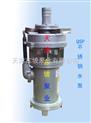 热水泵,不锈钢潜水泵,天津热水潜水电泵,耐高温潜水泵