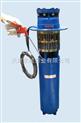 超大型潜水泵,热水泵,热水水泵报价,大功率潜水泵