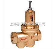 200P-直接作用薄膜式減壓閥