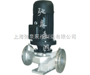 IHG型立式耐腐蝕離心泵