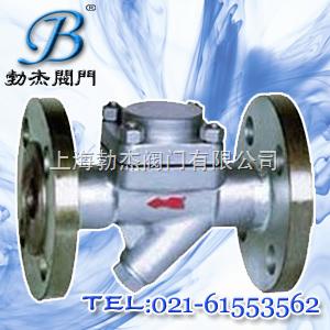 热静力膜盒式蒸汽疏水阀
