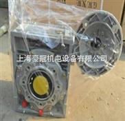 紫光减速机$ZIK蜗轮减速机$紫光涡轮减速机$减速器