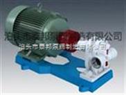 ZYB齒輪式渣油泵(4.0MPA)