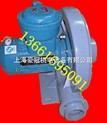 防爆鼓风机,台湾防爆鼓风机,防爆气泵,防爆漩涡气泵