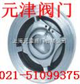 H64Y 對夾式止回閥、上海止回閥廠、上海元津閥門廠家直銷