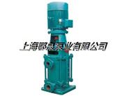 DL、DLR-立式多级离心泵