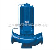 SPG管道式屏蔽泵/管道离心泵