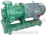IMD50-40-140F-IMD型內襯氟塑料合金磁力泵,磁力化工泵
