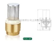 黄铜底阀(不锈钢网)H12X-16T