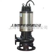 JPWQ型-不锈钢搅匀排污泵
