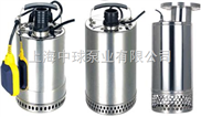 小型潜水泵价格|QDN5-7-0.25不锈钢潜水泵