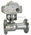 QJ941M高溫電動球閥