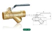 黄铜过滤器球阀(FXM)