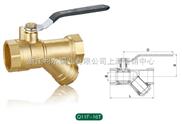 黃銅過濾器球閥