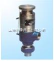 RA21H外螺紋微啟式安全閥、上海不銹鋼安全閥廠家直銷