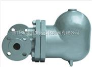 杠桿浮球式蒸汽疏水閥,加熱管道用疏水閥