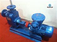 ZW自吸泵|不銹鋼防爆自吸泵| 耐高溫自吸泵/自吸泵廠家