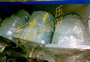 供应东京计器SQP4-75-1C-18