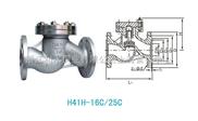 H41H-16C铸钢升降式止回阀DN15-DN600