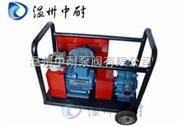 KYB型自吸式油泵