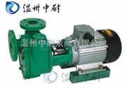 FPZ型化工自吸泵