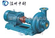 PW型不锈钢污水泵
