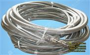 包膠金屬軟管價格|包膠金屬軟管批發|包膠