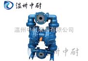QBYF型耐腐蚀隔膜泵