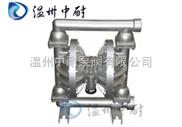 QBY型化工隔膜泵