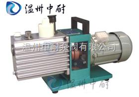 2XZ型直聯式真空泵