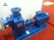 ZW不銹鋼自吸排污泵|耐高溫自吸泵|304不銹鋼自吸泵|英迪自吸泵生產