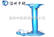 NL型立式液下泥漿泵