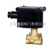ZCSB-50防爆電磁閥 氣、水、油電磁閥