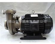 广东佛山*不锈钢卧式直联抽水泵/涡流式同轴抽水泵