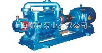两级水环真空泵