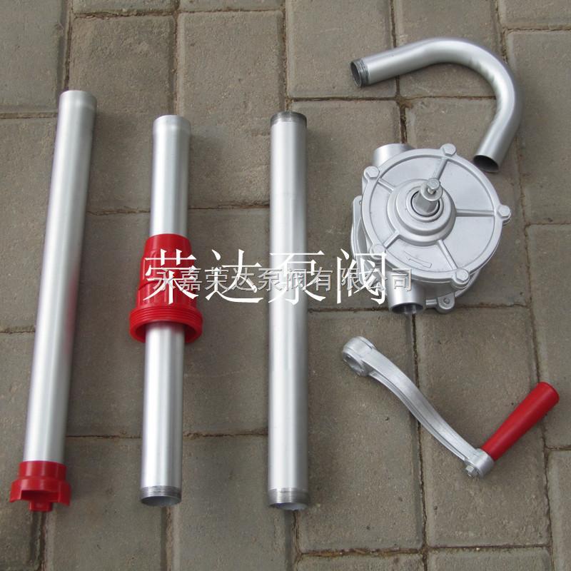 sh-pp系列手摇油桶泵/耐腐蚀手摇泵/荣达泵阀