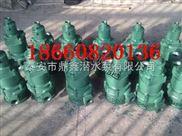 煤矿用风动潜水泵|QYW型风动潜水泵厂家