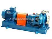 GHK型高温化工泵/上海化工泵