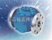 BQ44-三通保温球阀