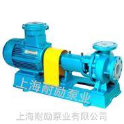 IHF型內襯氟塑料合金化工泵,臥式化工泵