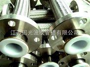 不銹鋼波紋金屬軟管