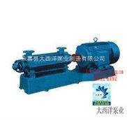 D-卧式多级离心泵,离心清水泵,多级离心清水泵,D型卧式多级离心泵性能参数,不锈钢离心泵