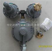 韓國HAC-35,HAC-50氣相自動換向閥,自動切換器