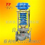 ZZYP-16B/K-自力式蒸汽减压阀