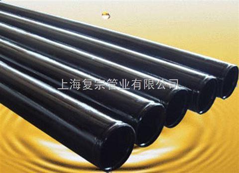 涂塑管材管件