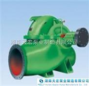 900S23型双吸式离心泵